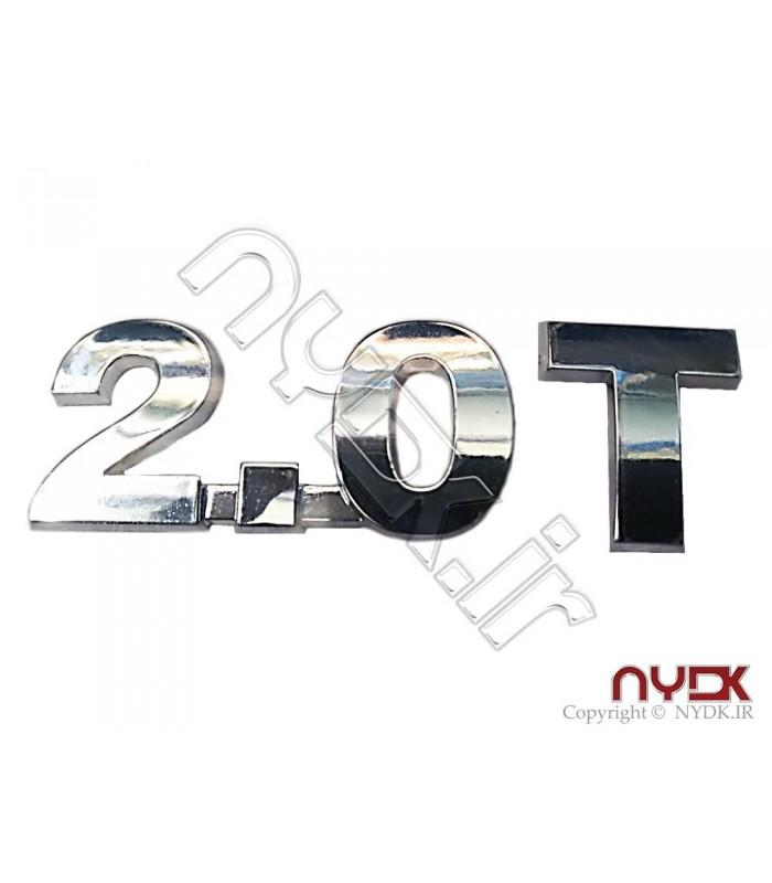ارم 2000 توربو صندوق عقب جک S5 | جک موتور | 3904250U1140