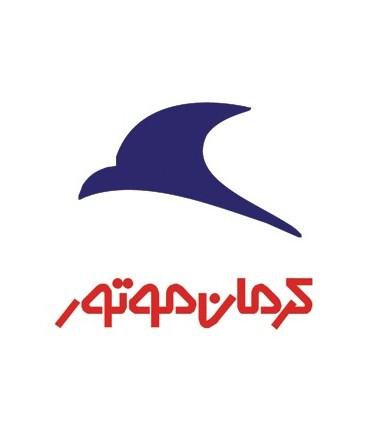 محصولات کرمان موتور